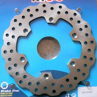 Disque de frein Arrière SIFAM Yamaha 125 DT 93-05 + TDR 125 89-99