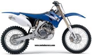 Yamaha yzf 250 2006 2007 2008 2010