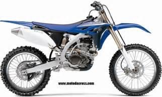 Yamaha yzf 250 2010 2011 2012 2014