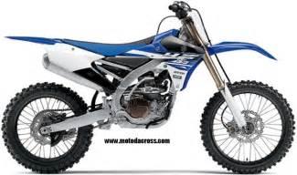 Yamaha yzf 450 2014 2015 2016 2018
